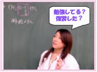 jikoshoukai2.JPG