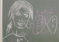 jikoshoukai5.JPG